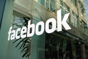 Facebook delays return-to-office plans for its employees till January 2022