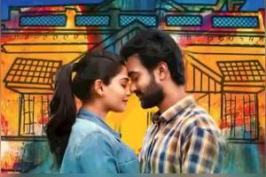 Gouri Kishan to make Telugu debut with Sushmita Konidelas Sridevi Shoban Babu