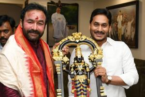 Jagan govt passing off repackaged central schemes as its own Union Min Kishan Reddy