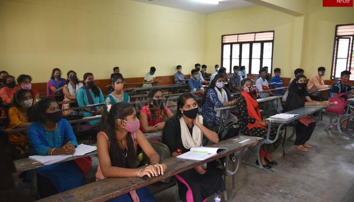 Students of Basaveshwara PU College in Bengaluru