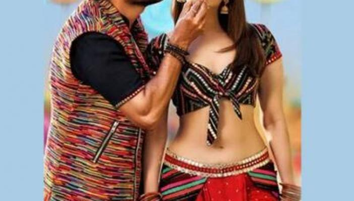 Jwala Reddy song poster in which Gopichand and Tamannaah were seen on the screen in dance costumes
