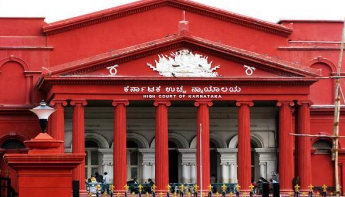 File photo of Karnataka High Court